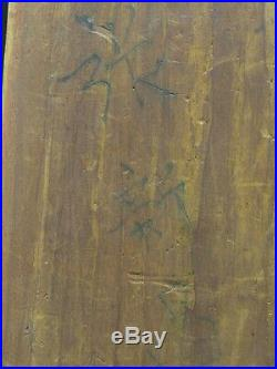 ANTIQUE 19 c. ELABORATE GILDED CHINESE WALL PANEL RELIEF WOOD CARVING /