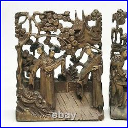 Antique Carved Chinese Japanese Oriental Wood Bookends Book Ends