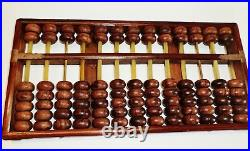 Chinese Hainan Huanghuali Wood abacus made in late Qing Dynasty