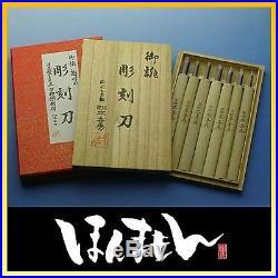 Japanese Carpenter Tool YOSHIHIDE NOMI Chisel 7 set Wood Carving from JAPAN
