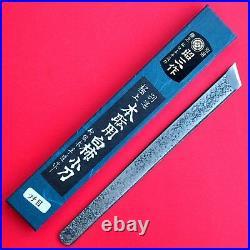 Japanese Wood Carving blade Chisel japan marking Knife knives AOGAMI blue steel