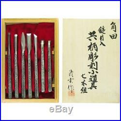 Pre-Sale Japanese NOMI Chisel Graver Wood Carving Engraving Knife Sculpture Tool